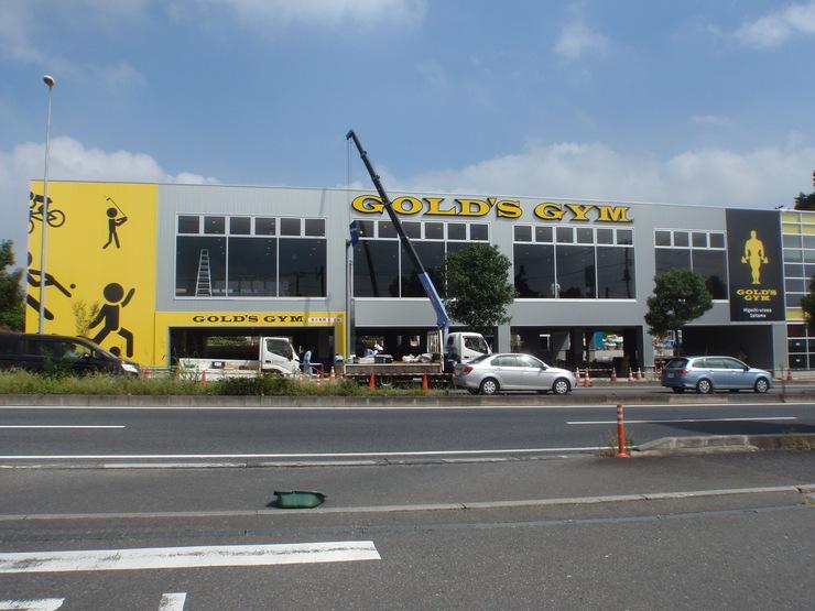 ゴールドジム東浦和さいたま1周年記念イベント - エアロの杜