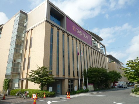 11月18日開催『おもろたのしいジョイントレッスン』京都