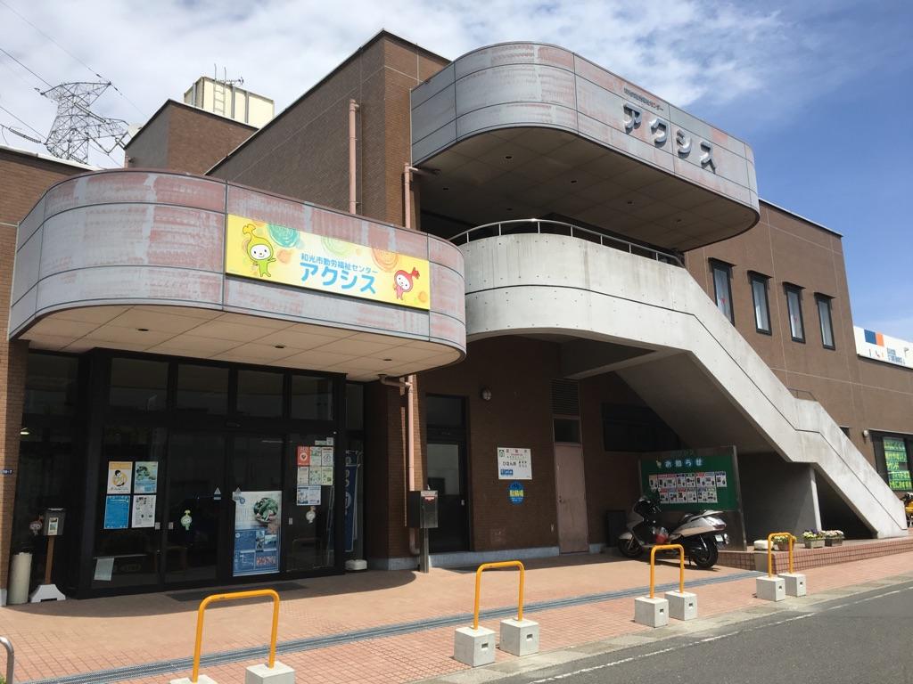 12月17日開催『シバエリIR、井上裕史IRの和光イベント』