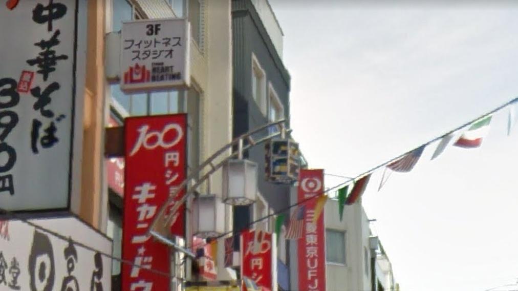 9月9日開催『スタジオハートビーティングオープン1周年記念感謝祭イベント~2日目』