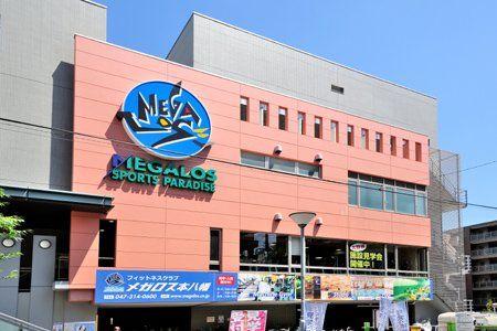 6月24日~7月7日『メガロスX本八幡 13周年スタジオ特別プログラム』