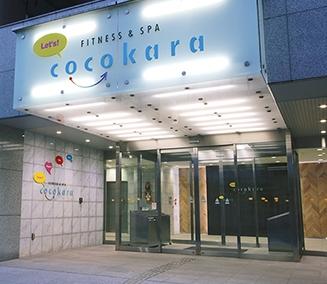 7月16日開催『ココカラ 本厚木 DREAM STAGE(関東)』