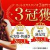 体験980円(税込)驚異のダイエット空間【ホットヨガのカルド】