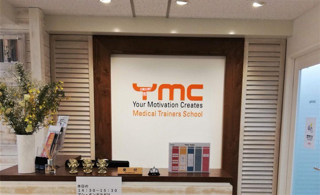 YMCヨガスタジオ新宿スタジオ